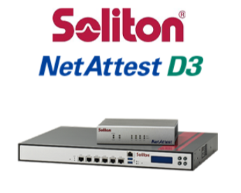 Product shot of the NetAttest D3